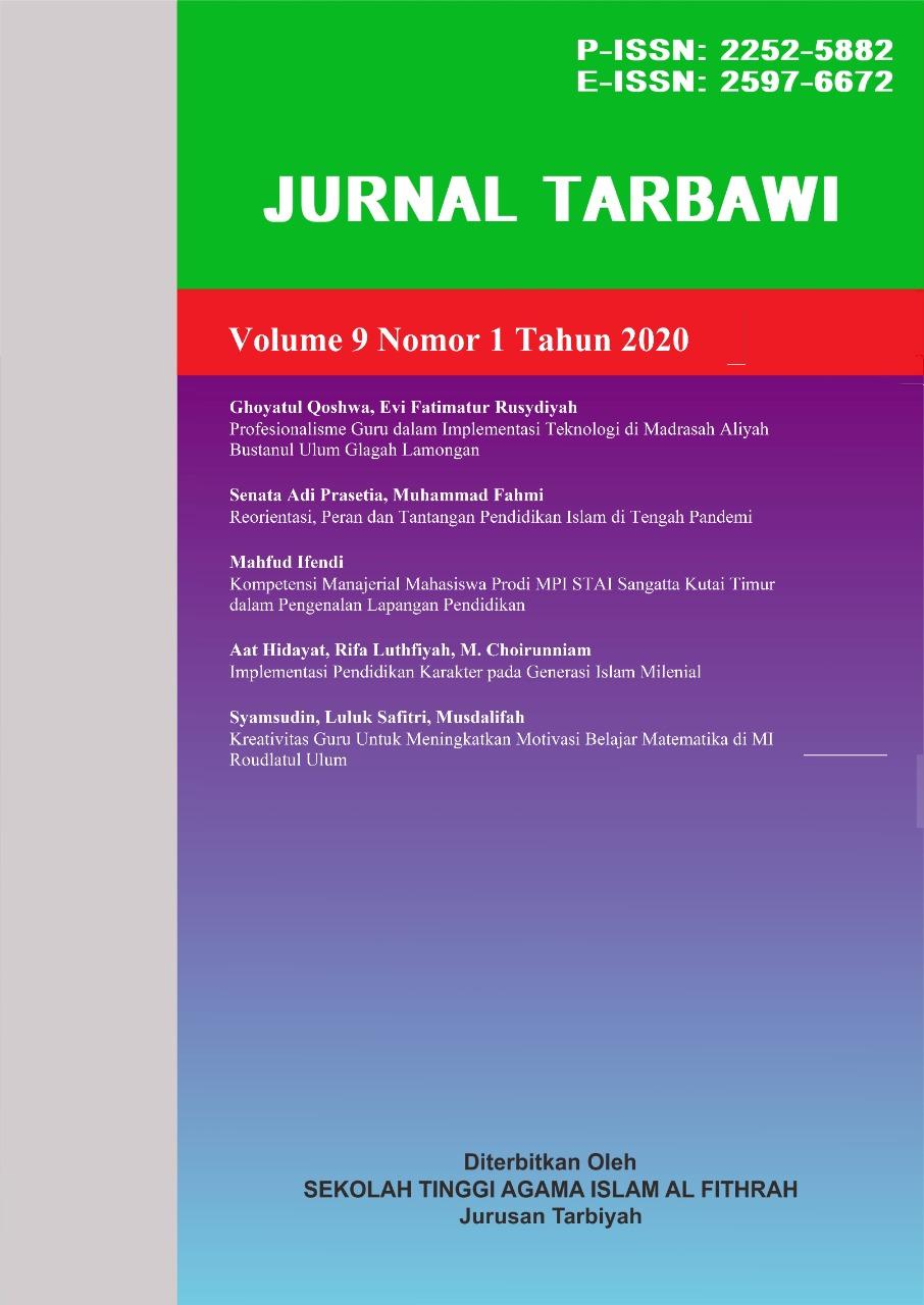 View Vol. 9 No. 1 (2020): SEPTEMBER